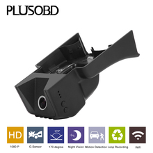 PLUSOBD HD Car DVR For Benz S W221 Car Black Box Video Recorder 1080P 170 Degree No Screen With Android IOS App+Aluminium Alloy