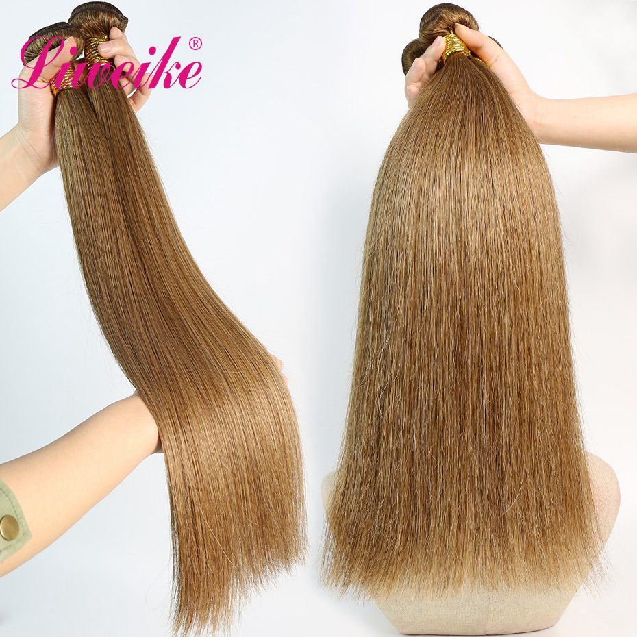 Liweike Straight #6 Color Brazilian Hair 1 <font><b>Bundle</b></font> 100% Human Hair Remy Thick Silky Extension 18 20 <font><b>22</b></font> <font><b>Inch</b></font> Hair Weft <font><b>Bundles</b></font> image