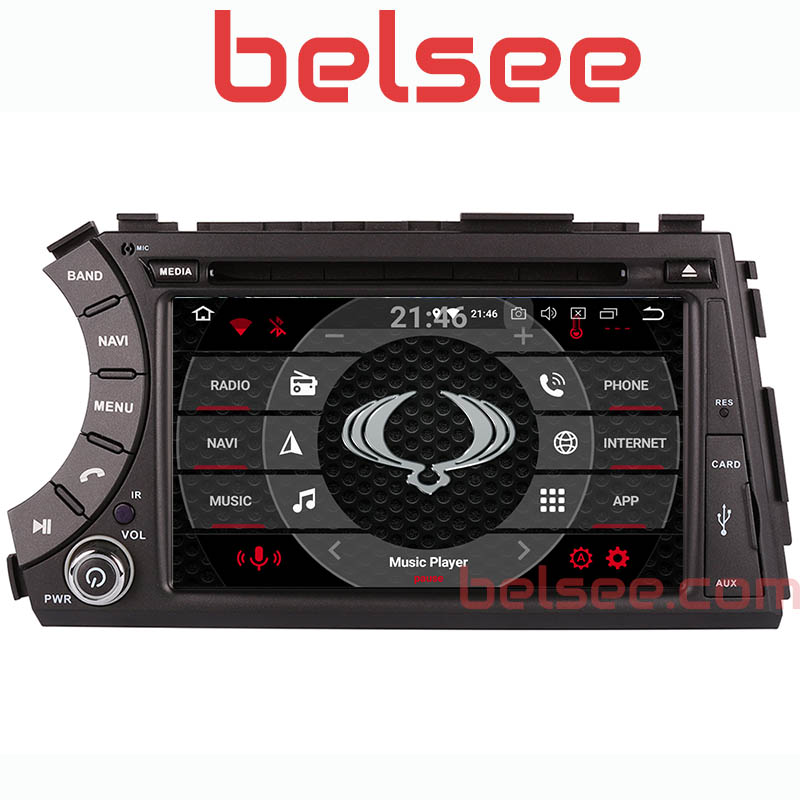 Belsee Android 8.0 2 din Voiture Radio GPS Multimédia Navi Lecteur DVD pour SsangYong Kyron Actyon Sport Tradie Korando 2005 -2014