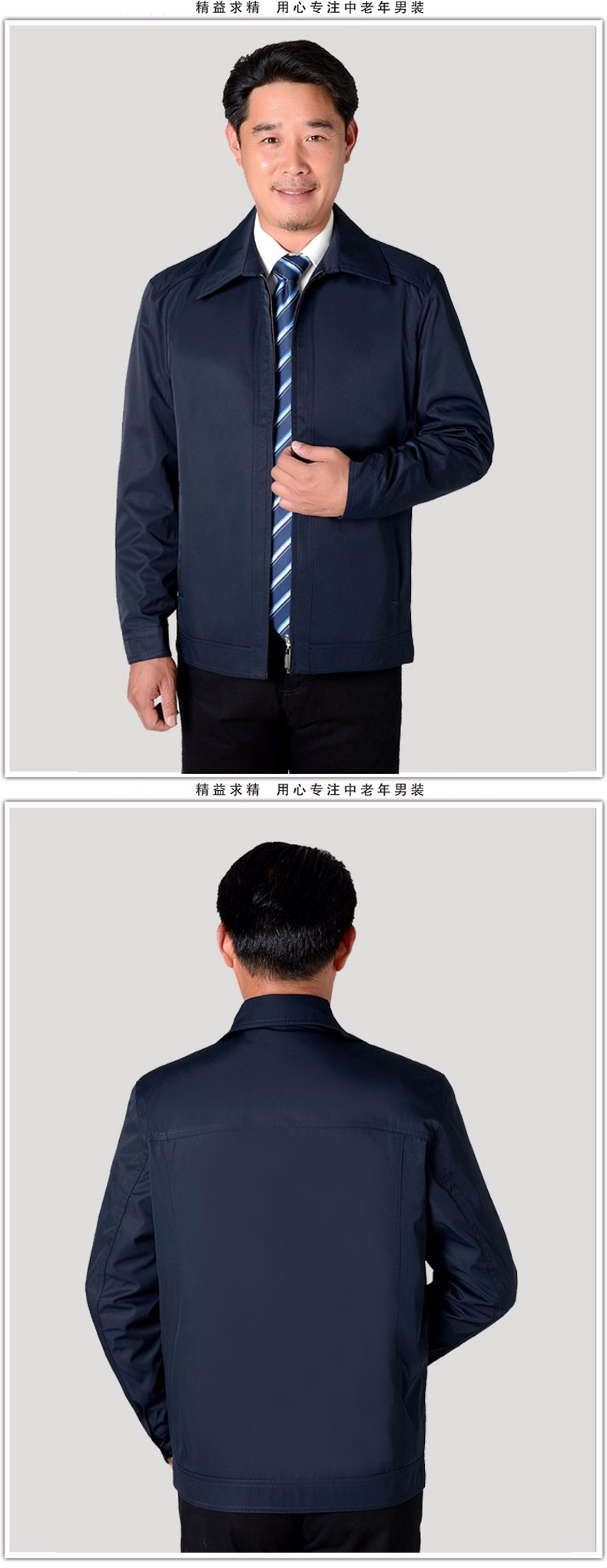 Middle Aged Men Casual Lightweight Jackets Beige Blue Coat For Mans Autumn Spring Turn Down Collar Jacket Father Garment (7)