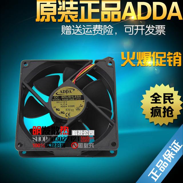 Original 12 V 0.17A 9 CM AD0912MB-A72GL 90253 fios ventilador de refrigeração 9225