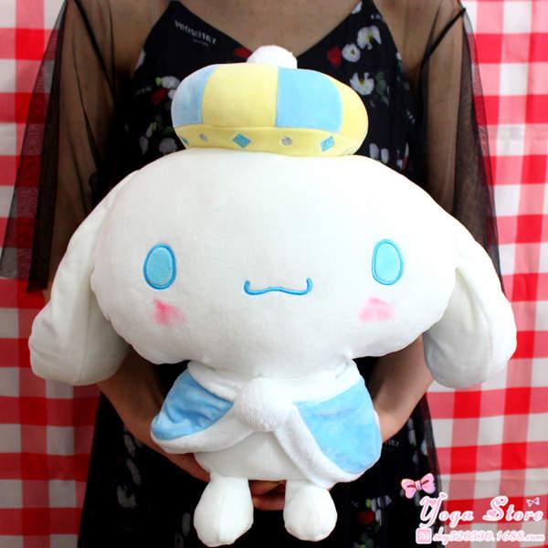 Online Shop Kawaii Japan Cute Big Ears Cinnamoroll Dog Plush Dolls Soft Toy For Baby Kids Birthday Gifts 20cm 40cm