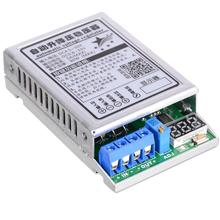 1pc Step Up and Down Regulator Module Stabilizer 5A Power Module Automatic DC-DC Adjustable Automatic Car Power Supply Module