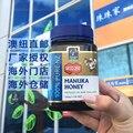 Contas puro Nova Zelândia manuka Newcomb saúde mel Manuka Honey 250 + 500g 65.98