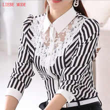 Spring Women Elegant Striped Long Sleeve Lace Shirt Office Skirts Ladies Business Slim Blouse Plus Size 3XL 4XL Work Wear Tops(China)
