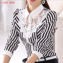 2017 New Spring Women Elegant Striped Long Sleeve Lace Shirt Office Ladies Business Slim Blouse Plus Size 3XL 4XL Work Wear Tops