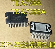 TDA7388 zip25 автомобильный усилитель звука чип новые Orignial в наличии