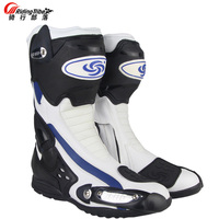 Motorcycle Boots SPEED BIKER BOOT Racing Shoes Riding Tribal Motorcycle Riding Motorcycle Boots Motocross Boots B1002