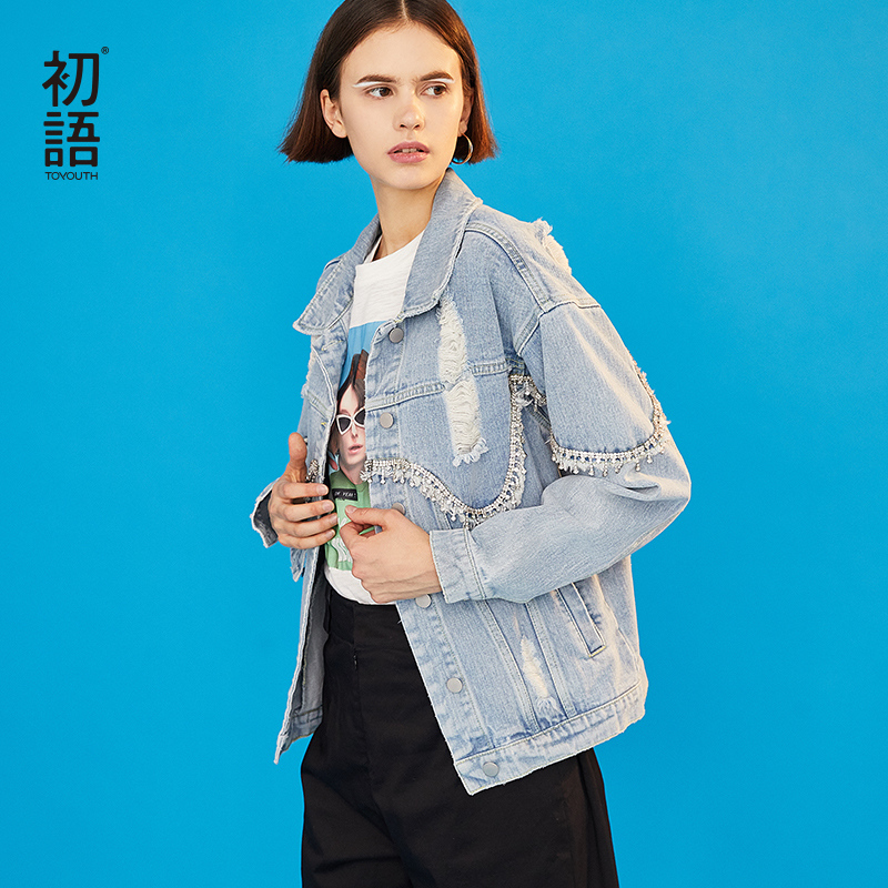 Toyouth Elegant Chain Ripped Hole Cowboy Jeans Jacket Women Long Sleeve Bomber Jackets Casual Spring Denim