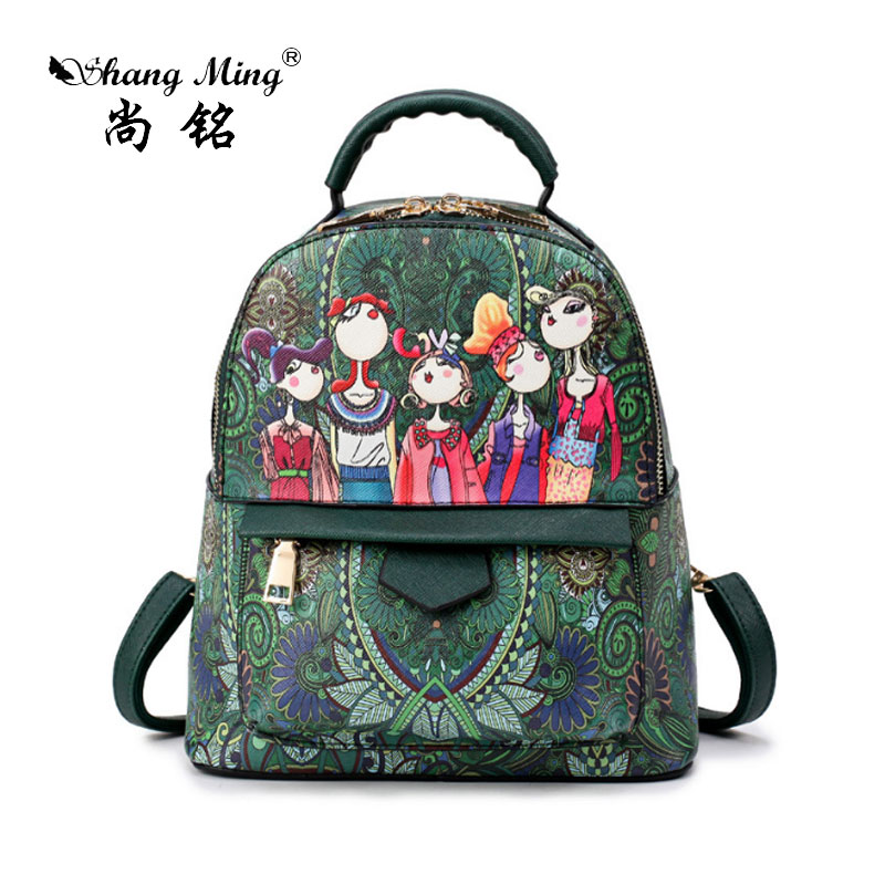 ShangMing 2017 New Fashion Female Quality PU Leather Fresh Backpack Forest Green Character Printing Wind School