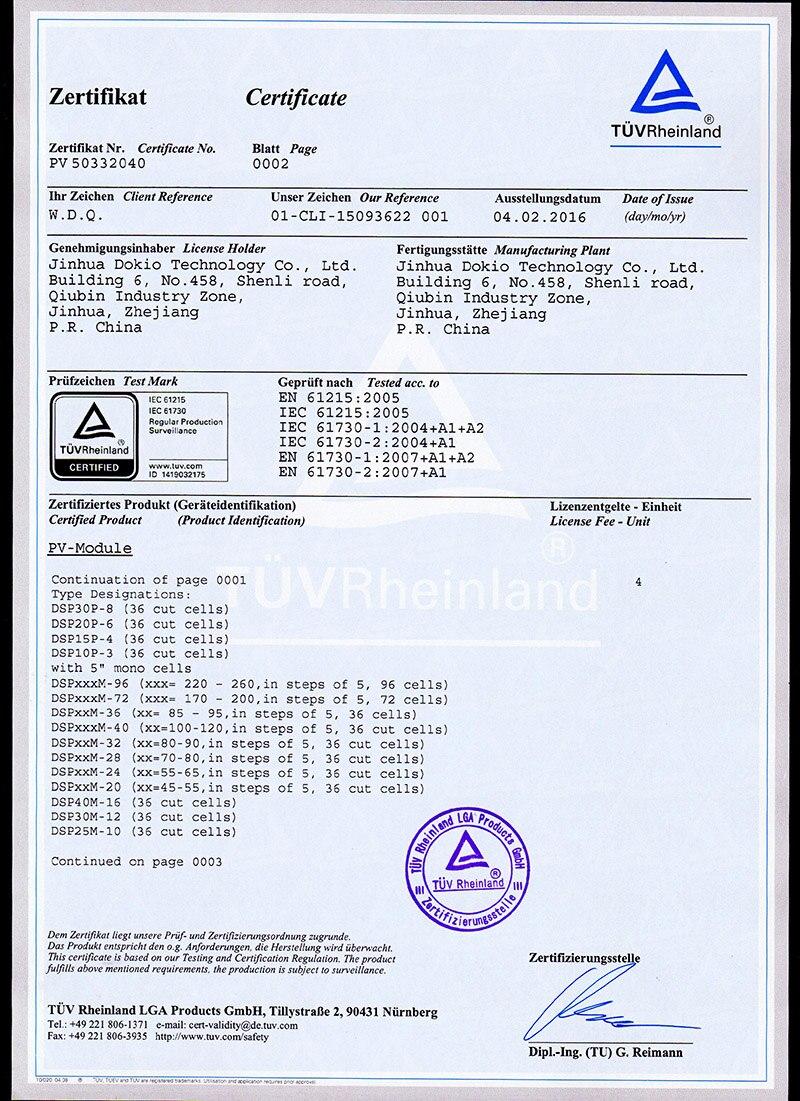 IEC61215 & 61730 3-2
