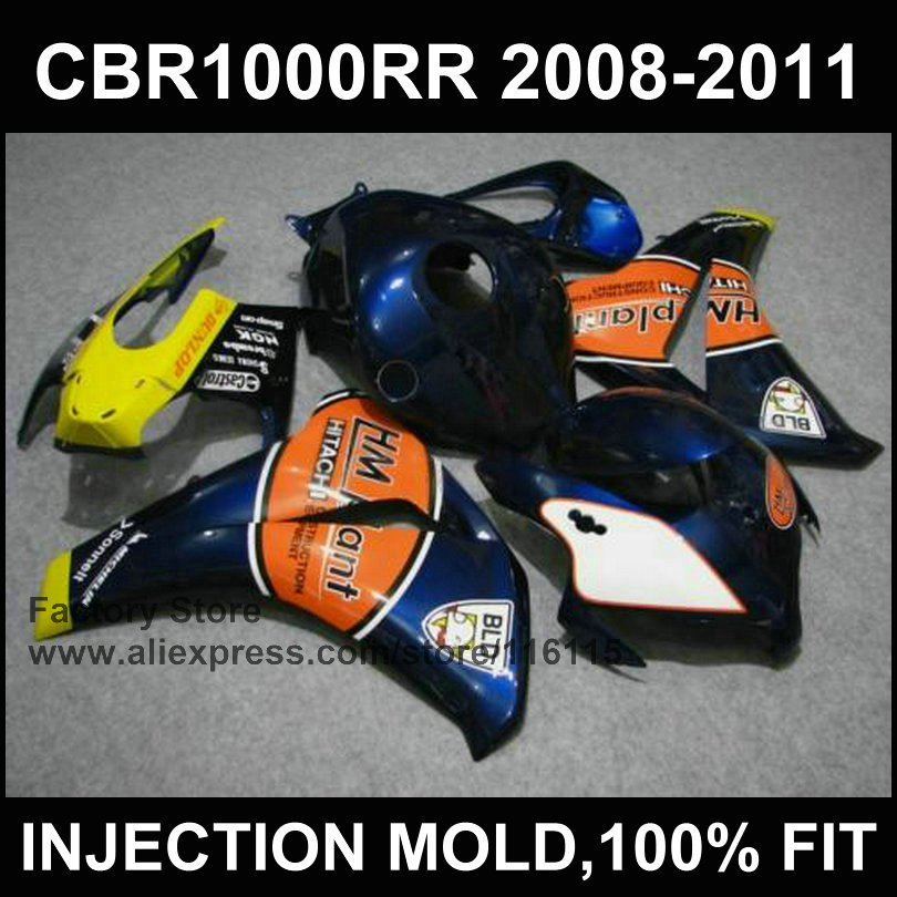 DARK blue fairing kit for HONDA DREAM CBR 1000 RR 2008 2009 2010 2011 Injection molding fairings 08 09 cbr1000 rr 10 11 12
