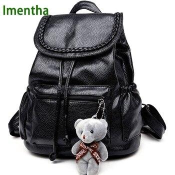 2017 women Bagpack Female PU shiny leather black Backpack Women Back Pack Lady School Bags for Teenagers girls