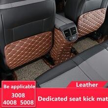 Накладка на заднее сиденье автомобиля защита от ссадин противоступенчатый