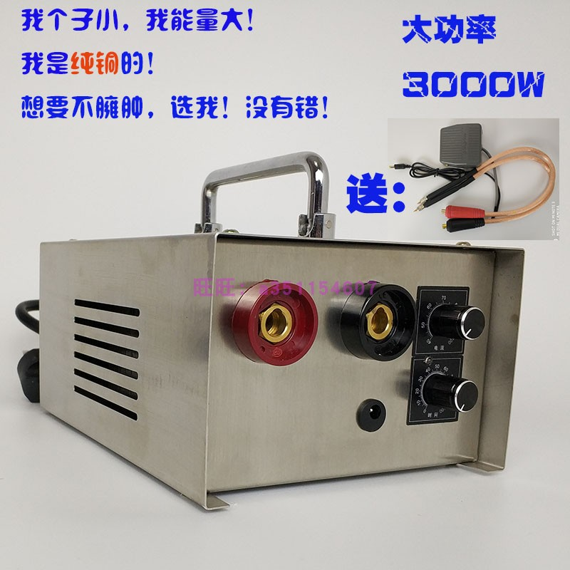 DIY 18650 lithium battery spot welding machine mobile power charging power battery pack small impact welder сумка dkny сумка