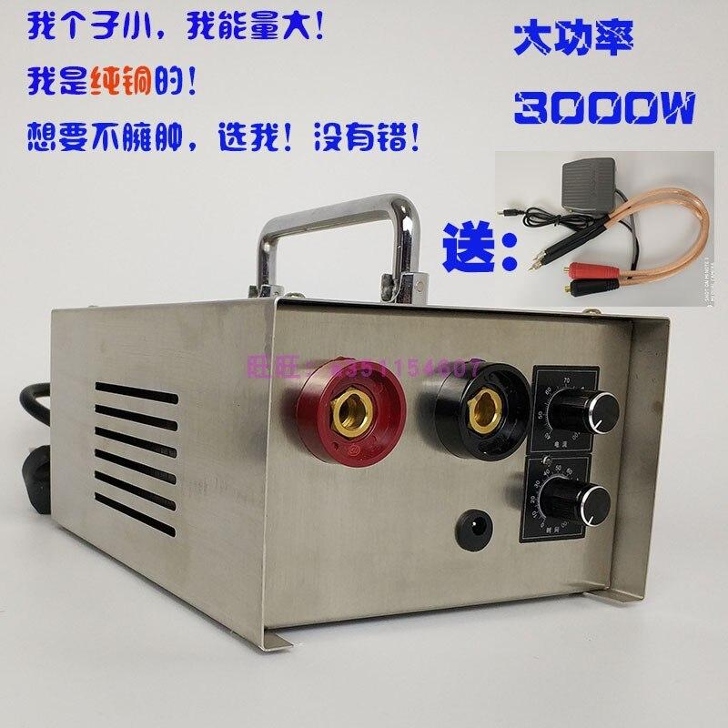 DIY 18650 lithium batterie spot machine de soudage mobile puissance de charge puissance batterie faible impact soudeur