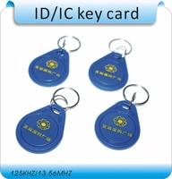 Free shipping 100pcs/Lot include printing logo 13.56MHZ RFID Tag Proximity Smart ICToken Tag Key Ring /access control card