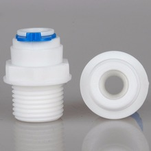 3/8 Male Thread - 3/8 OD Tube PE Pipe Fitting Hose Straight Quick Connector Aquarium RO Water Filter Reverse Osmosis System 32mm male thread pvc straight pipe tube adapter connector replacement gray zmm