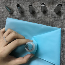 8 PCS/Set Silicone Icing Piping Cream Pastry Bag + 6xStainless Steel Nozzle Set DIY Cake Decorating Cake Tools with Free Gift