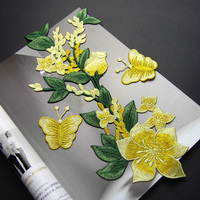Good Quality Embroidery Butterfly Rose Parches Clothing Stickers Dress Repair Accessories