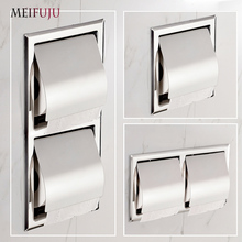 Recessed Toilet Paper Support Stainless Steel Holder Wall Roll Holders Tissue Box Cover Bathroom Accessories MFJ515