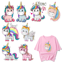 Cute Animal Patch Iron on Transfer Cartoon Unicorn Patches for Kids Clothing DIY T-shirt Appliques Heat Vinyl Stickers