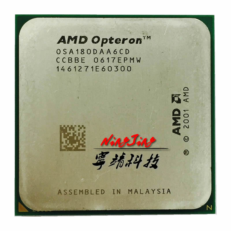 AMD Athlon 64 X2 4400 SOCKET 939 2.2 GHz ADV4400DAA6CD 2MB 89W USA SELLER