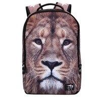 2017 New Arrival Fashion Kids Animal Backpack Children School Bags For Teenager 3D Travel Bag Printing Backpack Laptop Bag
