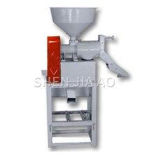 1 шт. небольшой Электрический Вертикальный фрезерный станок для риса Бытовая комбинированная дробилка для обстрел рисовая мельница 220 В