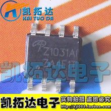 Si  Tai&SH    AOZ1013AI Z1013AI  SOP-8  integrated circuit