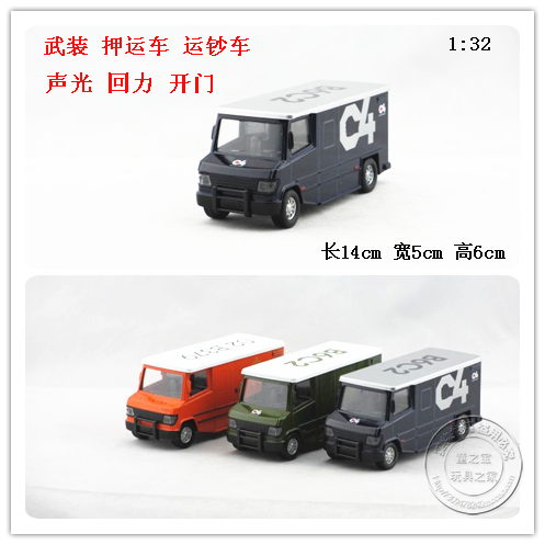 Plain armored car special alloy WARRIOR toy car model