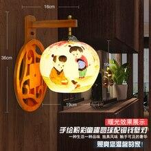 Традиционные E27 110 В 220 В Керамическая Лампа Китайский Стиль Дети Играют Теплый Фарфор Настенный Светильник Для Гостиной спальня