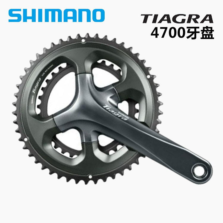 Shimano Tiagra 4700 10-Speed 36/52t 170mm Crankset with rs500 Bottom Bracket ш мано tiagra ti130a