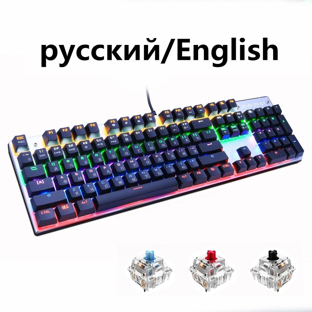 Metoo zero gaming teclado mecânico azul/preto/vermelho interruptor anti-ghosting backlight teclado wired usb para o jogador russo/inglês