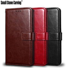 Meizu M5S Case Cover PU Leather Silicone Wallet Cas