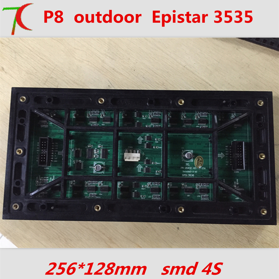 Watch P8 waterproof full color module for outdoor rental equipment cabinet led display, 256mm*128mm,32*16 pixels, 15625dots/m2