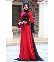 Luxury Arabic Evening Dresses With Long Sleeves 2016 Celebrity Formal Evening Gowns For Wedding Party Prom Dresses