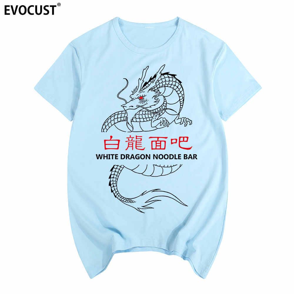 Blade Runner Inspired Mens T-Shirt Gift fopr Him Dad White Dragon Noodle Bar