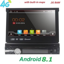 Universal 1 din Android 8.1 Quad Core Car DVD player GPS Wifi BT Radio BT 2GB RAM 32GB SD 16GB ROM 4G SIM LTE Network SWC RDS CD