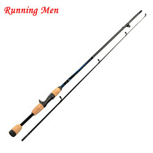 """7"""" M Power 2 SEC 6-12g 5-20g lure weight Carbon Casting Spinning Lure Fishing Rod"""