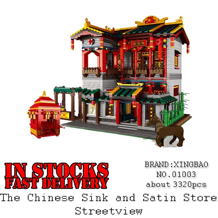 Xingbao 01003 3320Pcs Creator MOC Series The Yi-hong Courtyard Set Building Blocks Bricks DIY Toys for Children Gifts brinquedos