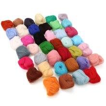 Fibre de feutrage à aiguilles 3g/sac | Hauts en laine mérinos, 40 couleurs, feutre en laine brut bricolage, poupée amusante