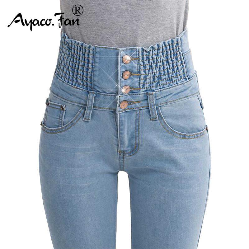a7748093849 2019 Джинсы женские с высокой талией эластичные узкие джинсовые длинные  узкие брюки плюс размер 40 женские