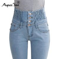 2015 Jeans Womens High Waist Elastic Skinny Denim Long Pencil Pants Woman Jeans Camisa Feminina Color