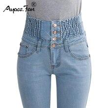 2017 font b Jeans b font font b Womens b font High Waist Elastic Skinny Denim