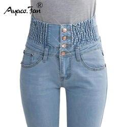 2019 Джинсы женские Высокая талия эластичные узкие джинсовые длинные брюки карандаш Большой размер 40 Женские джинсы Camisa Feminina леди жира брюки