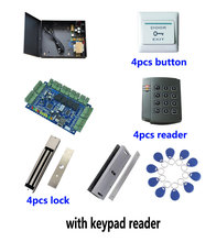 access control kit,TCP four door access control+powercase+280kg magnetic lock+U-bracket+ID reader+button+10 ID tag,sn:kit-B407