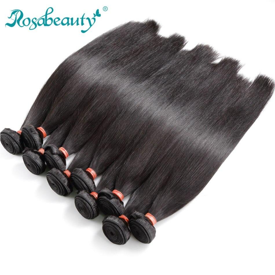 Rosa Schönheit Haar Produkte 10 teile/los Brasilianische Haarwebart Bundles Gerade 100% Menschliches Haar Schuss Remy Haar Weben 30 zoll