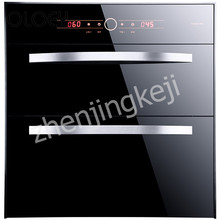 Kitchen Disinfection Cabinet Embedded Tableware Cupboard Double Layer Dual Display Front Open Ozone Multifunction
