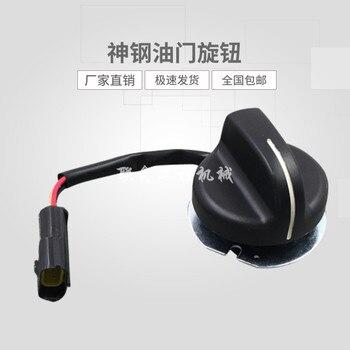 Excavator KOBELCO SK120 200 230 250 350-6E-8 throttle knob oil level switch accessories